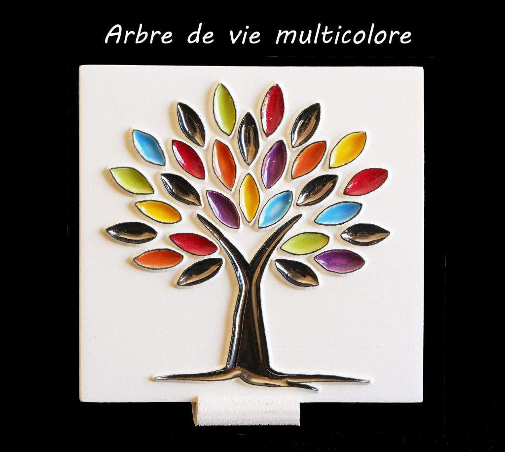 arbre-de-vie-multi_37851520376_o